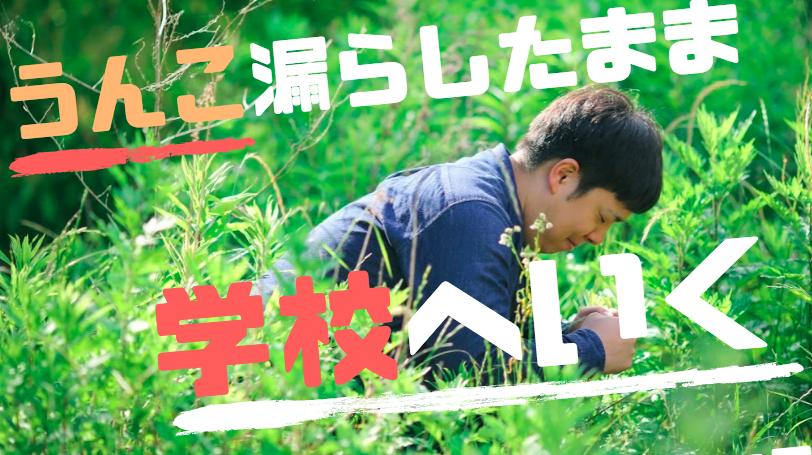 ブリーフ ショタ - pixiv年鑑(β)